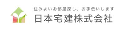 日本宅建株式会社