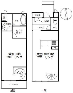 【アパート】パウロニア66 102 (契約済み)