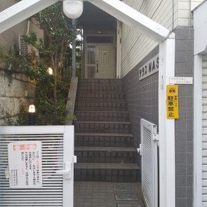 【アパート】テラスNASU 102