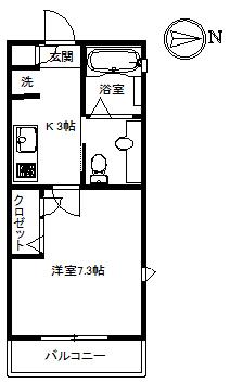 【マンション】パウロニア99 201  (契約済)