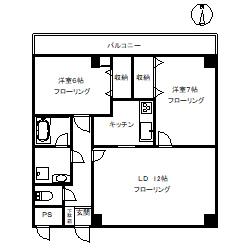 【マンション】パインヒルズ305(契約済)