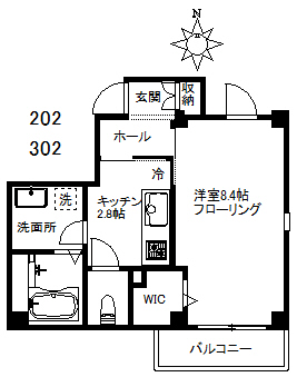 【マンション】セリシール広尾202