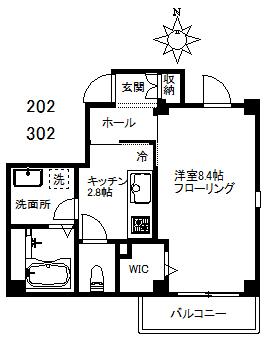 【マンション】セリシール広尾202(契約済み)